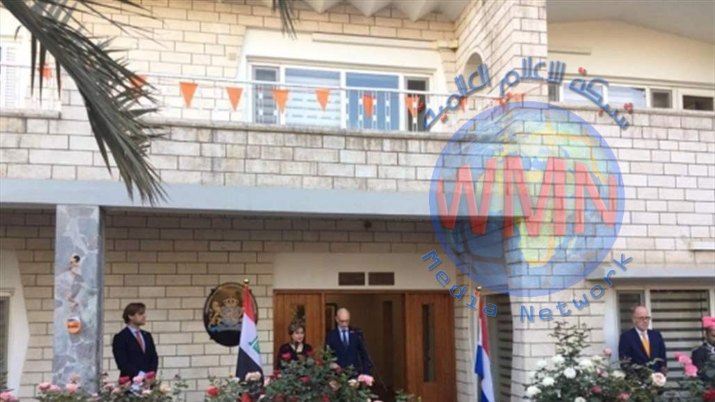 السفارة الهولندية في العراق تصدر توضيحاً بشأن تعليق التدريبات العسكرية