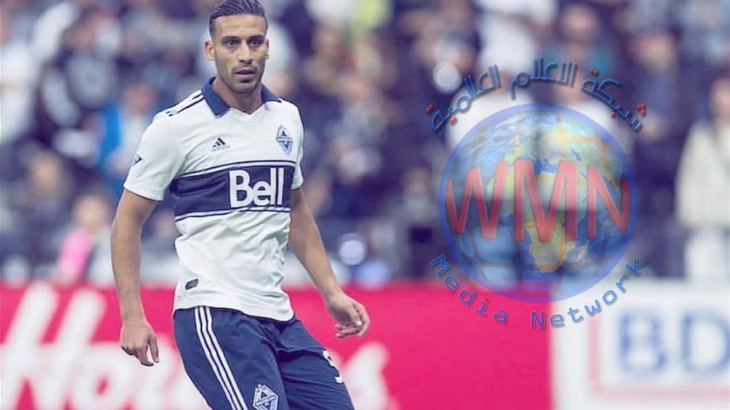 علي عدنان يصنع هدفاً وينقذ فانكوفر من الخسارة في الدوري الاميركي