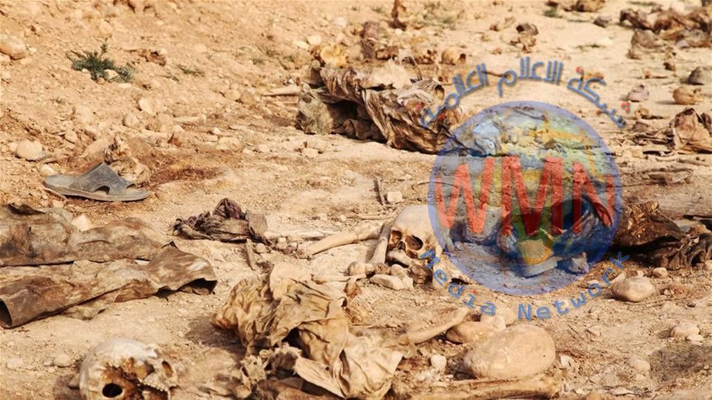 العثر على 12 مقبرة جماعية شمالي العراق