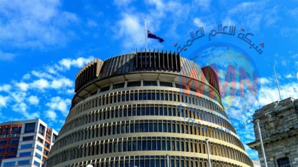"""مسؤول نيوزلندي يخشى وجود """"مغتصب"""" يطارد النساء داخل البرلمان"""