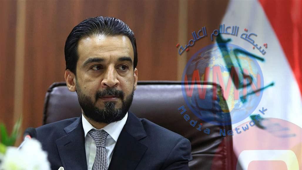 رئيس مجلس النواب محمد الحلبوسي يوجه بالمضي بإقرار قانون المحكمة الاتحادية