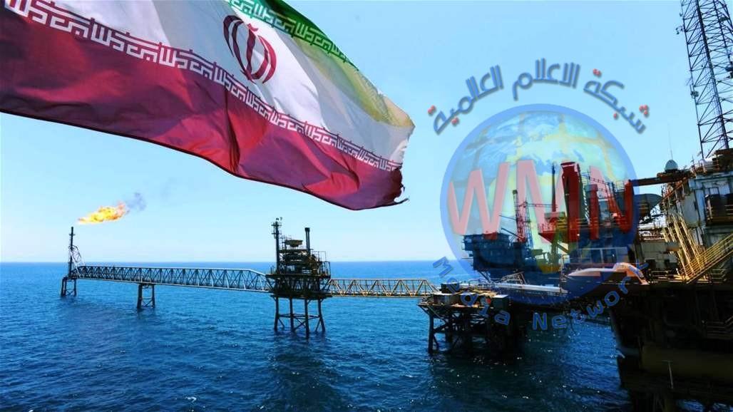 رويترز: إيران تلجأ لتخزين نفطها مع تهاوي صادراته