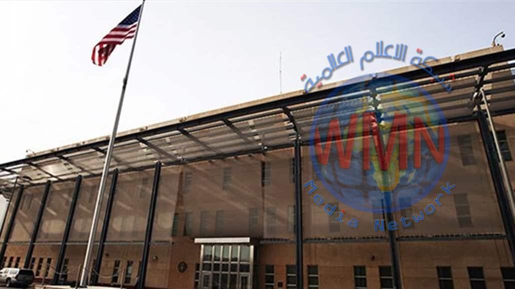 مسؤول امريكي يكشف عن نتائج التحقيقات بقصف سفارة بلاده في بغداد