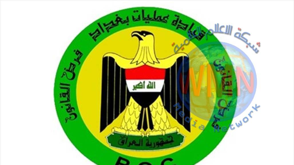 احباط محاولة لاستهداف بغداد بسيارة مفخخة