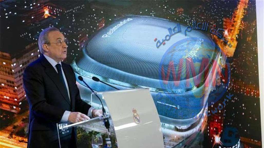 ريال مدريد يتصدر قائمة الأعلى قيمة في اوروبا