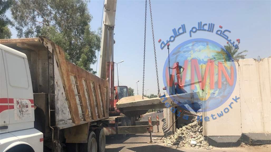 """فتح شارع """"الرؤساء والملوك"""" في بغداد"""