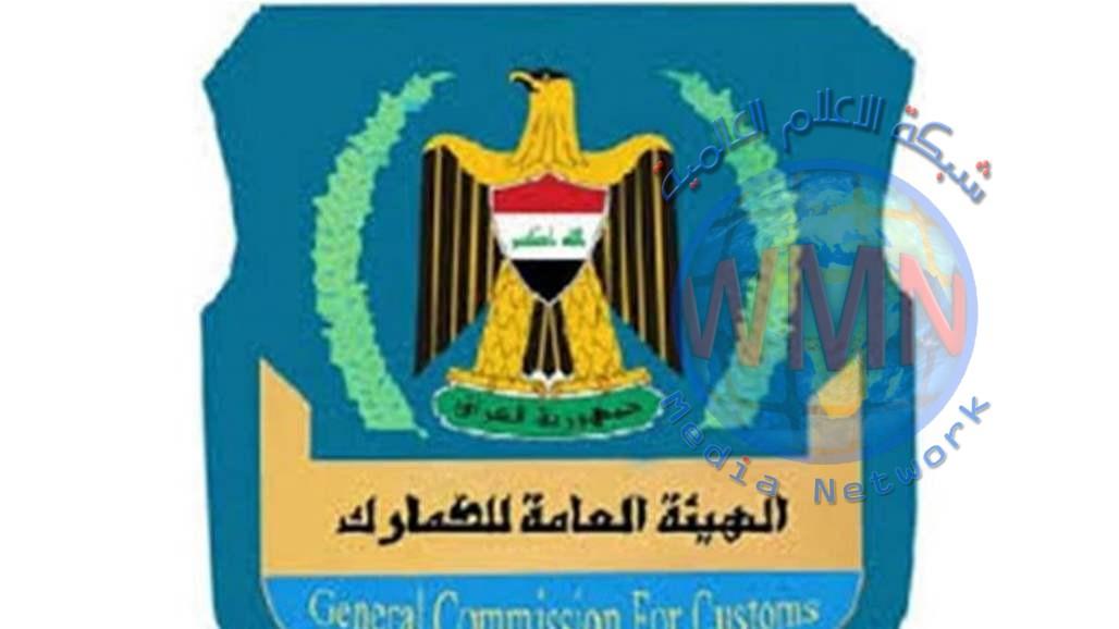 الجمارك تعلن ضبط 24 سيارة مخالفة في ميناء ام قصر الشمالي