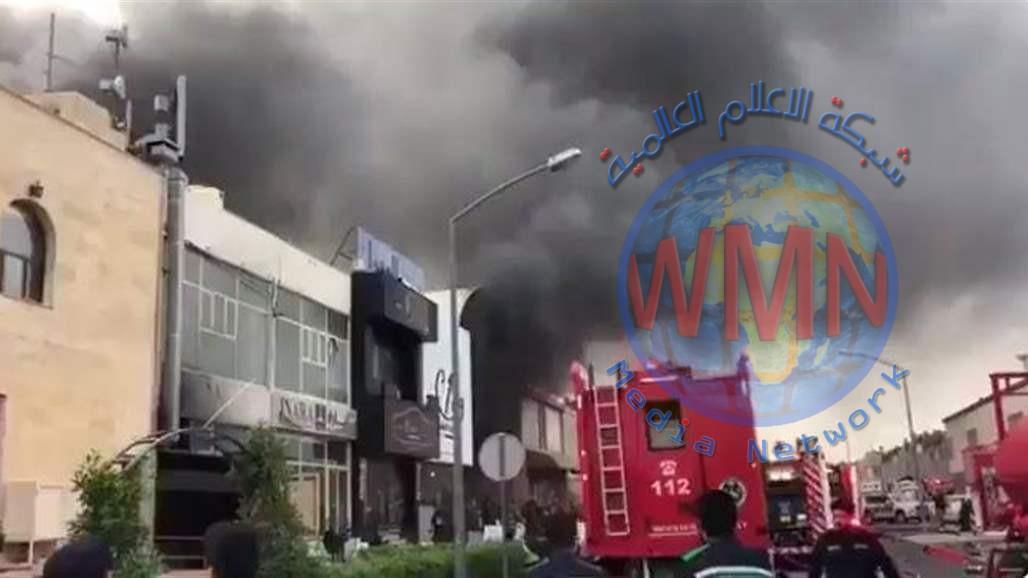 اندلاع حريق داخل مجمع تجاري شمالي بغداد