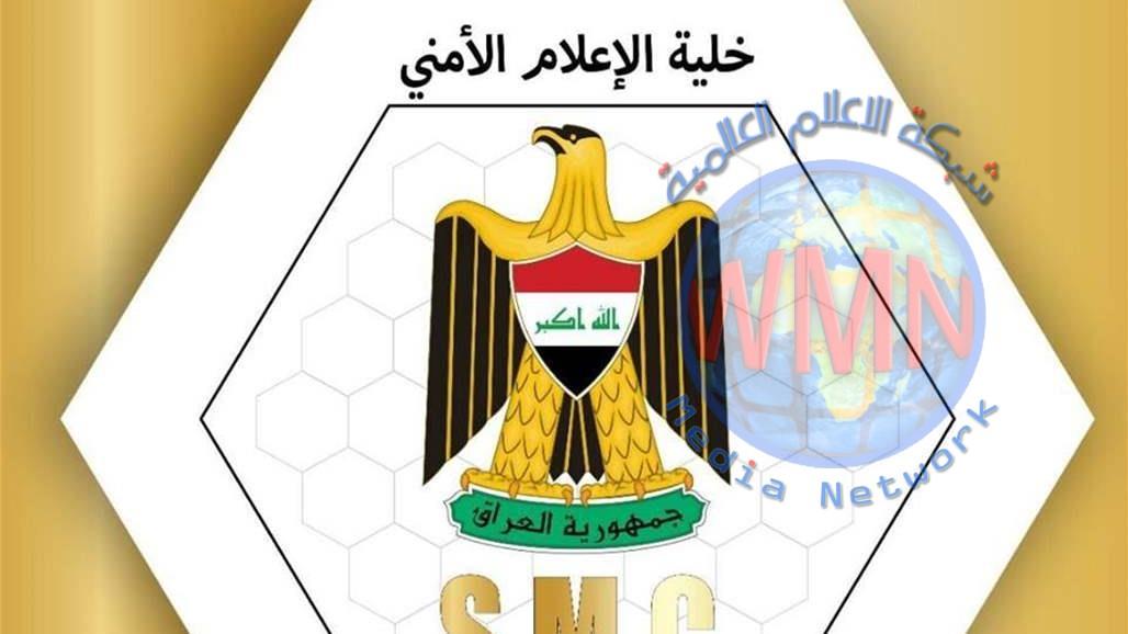 اعتقال الاشخاص الذين اساءوا لسمعة الجيش العراقي من خلال مقطع فيديو مسرب