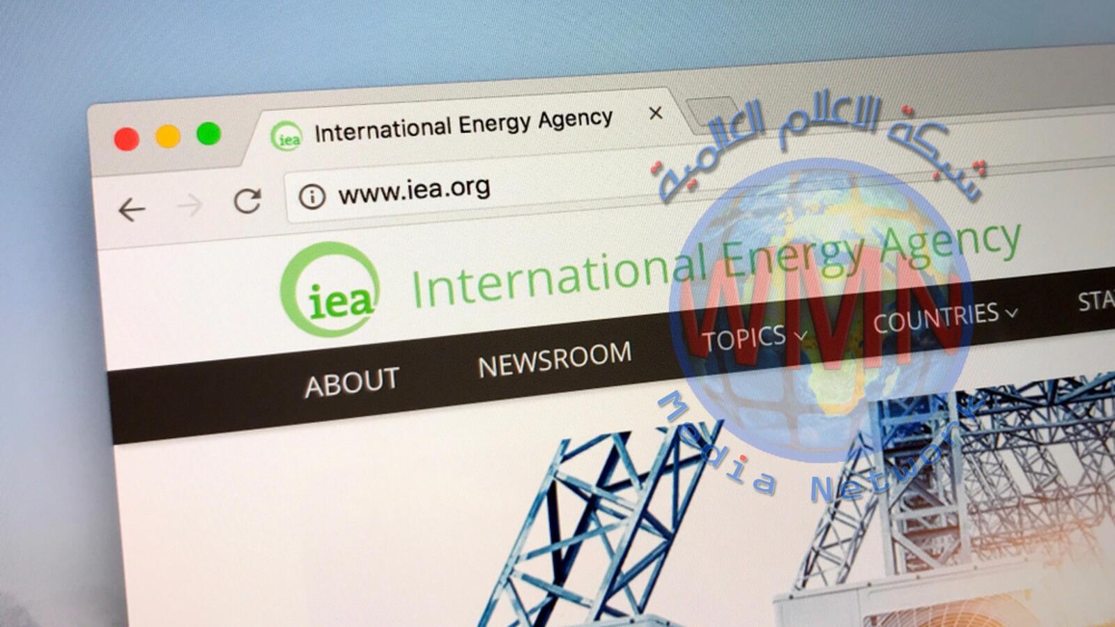 وكالة الطاقة الدولية: العالم سيحتاج إلى كمية فائضة قليلة جدا من النفط