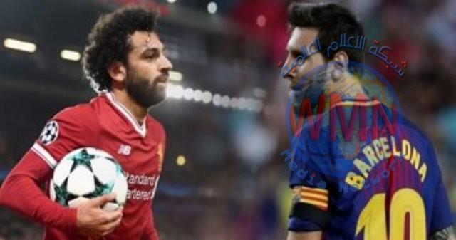 برشلونة يستضيف ليفربول في نهائي مبكر بدوري أبطال أوروبا