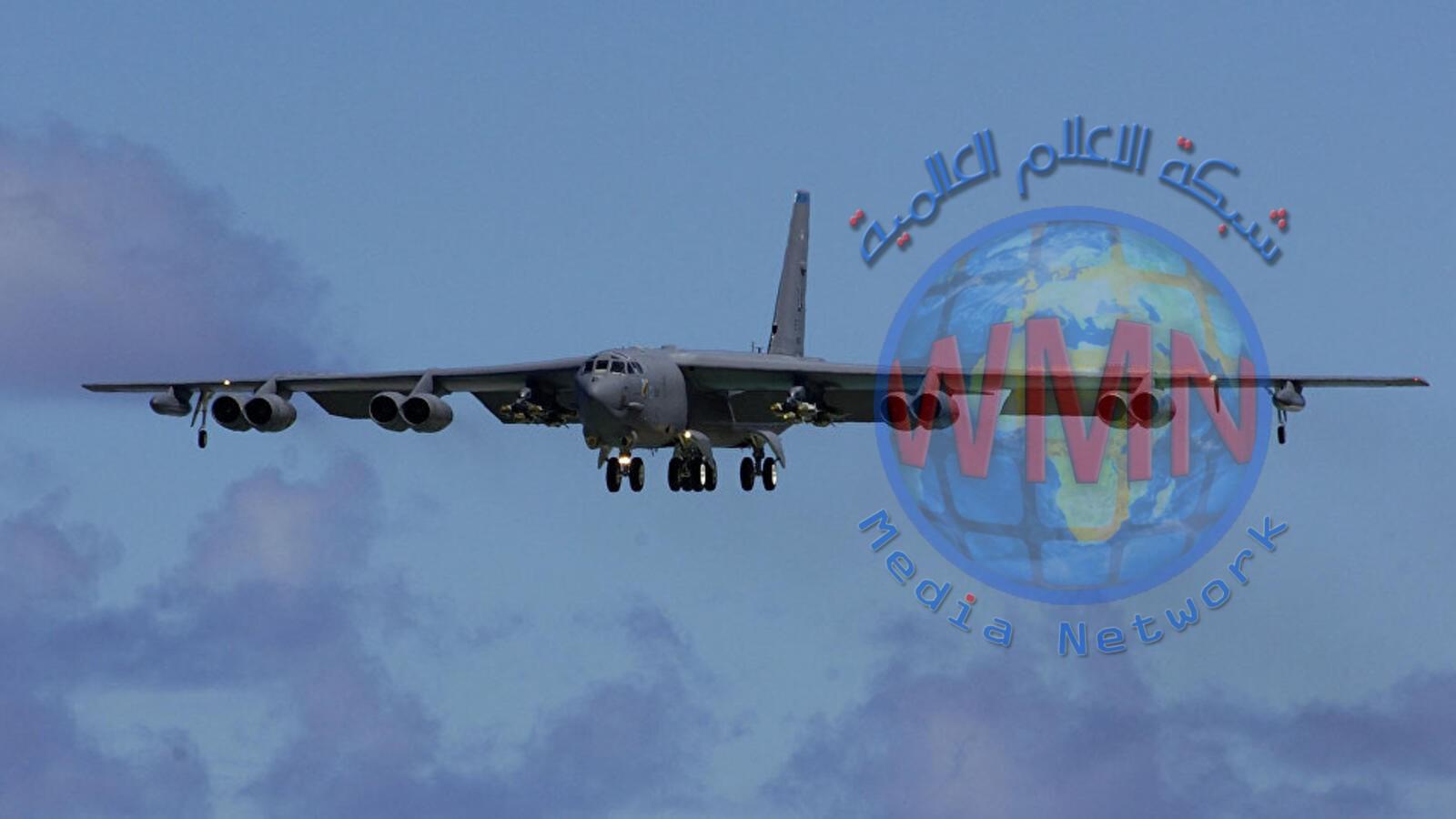 """واشنطن ترسل 4 قاذفات من طراز """"بي-52 """" إلى الشرق الأوسط"""