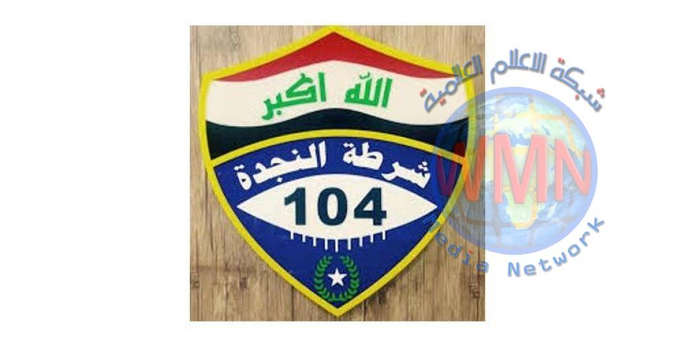 نجدة بغداد تعلن اعتقال 419 شخصاً خالفوا التعليمات في مناطق عدة