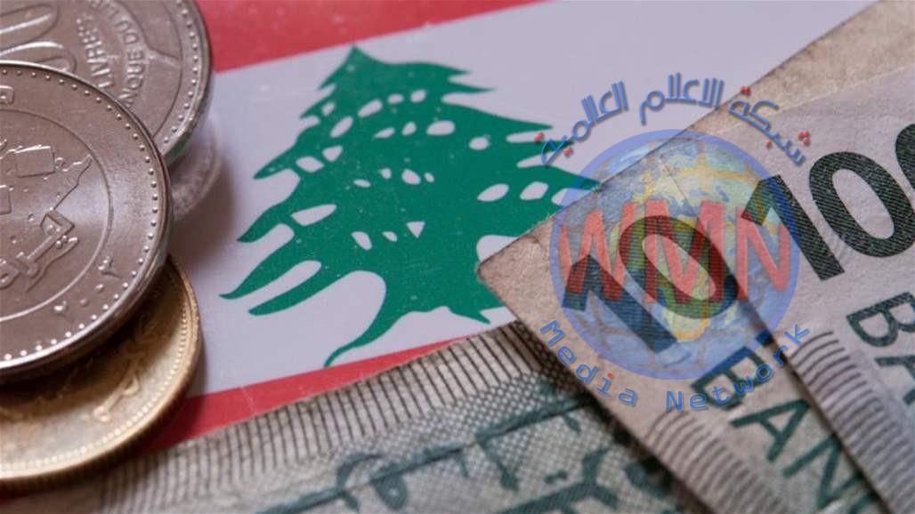 ارتفاع ديون لبنان إلى 86.2 مليار دولار