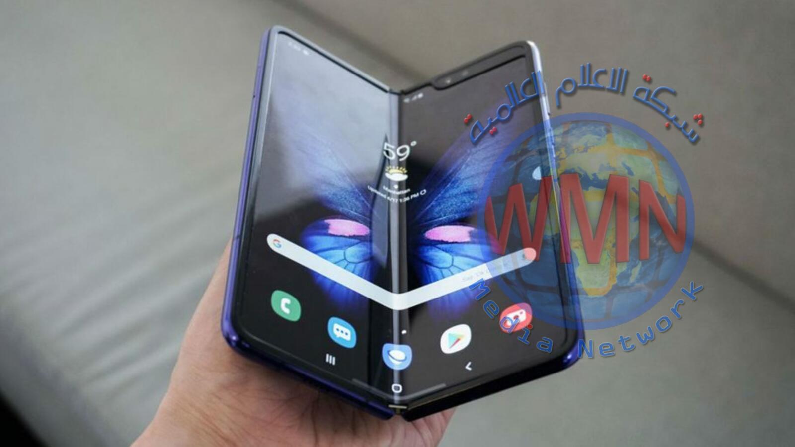 """سامسونج غير قادرة على تأكيد تاريخ الشحن لطالبي هاتف """"Galaxy Fold"""""""