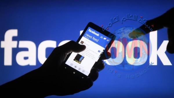 """فيسبوك يكشف عن ميزة الإعجاب """"السري"""""""