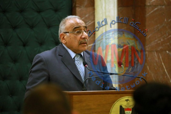 عبد المهدي مهنئاً العمال: لن يترسخ الاستقرار الاقتصادي والأمني دون العمل