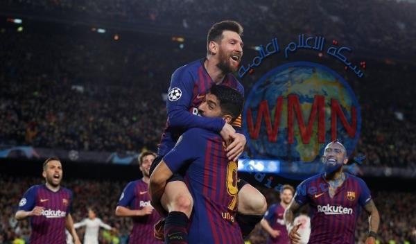 برشلونة يضرب بقوة ليفربول ويضع قدماً في نهائي دوري الأبطال