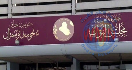 إستضافة وزيري النفط والكهرباء في البرلمان لبحث أثر العقوبات على إيران
