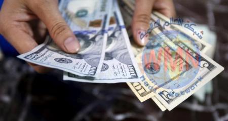 الدولار يرتفع في بورصة الكفاح اليوم