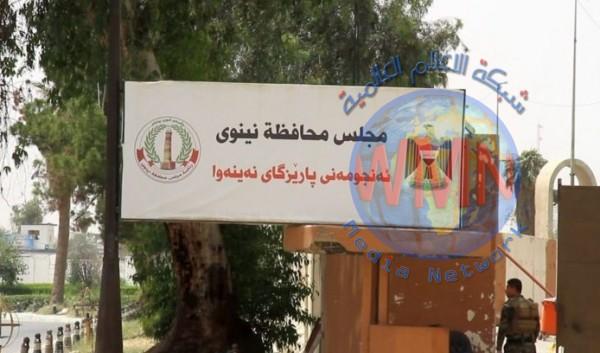 مصدر: عرض مالي مغرٍ للتصويت على مرشح لمنصب محافظ نينوى