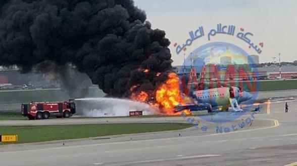 توضيح رسمي لحادثة حريق الطائرة الروسية وكشف تفاصيلها