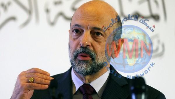 الحكومة الأردنية تعلن إستقالتها