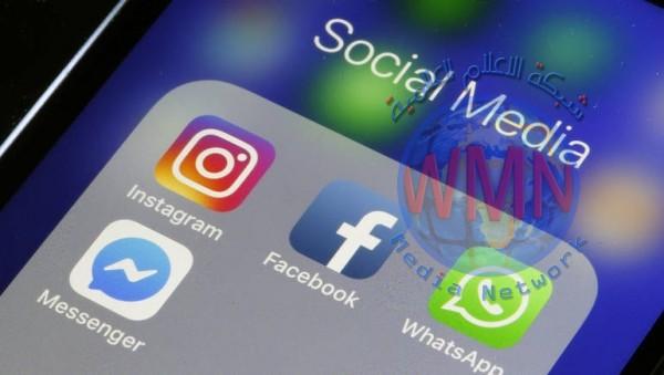 فيسبوك توضح فصل تطبيقين شهيرين