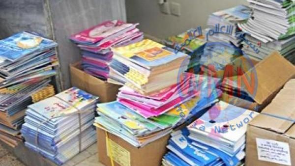 التربية تطبع كتب الدراسة التركمانية