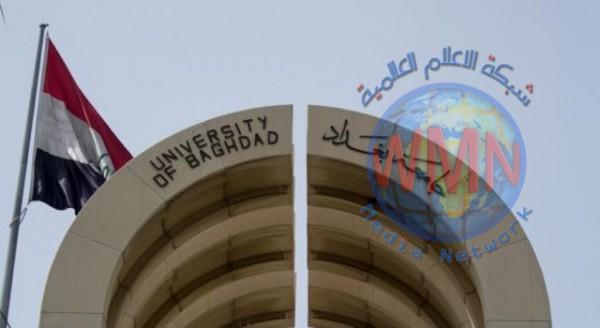 التعليم توضح تغيير رؤساء الجامعات والعمداء وتقيم 35 منهم