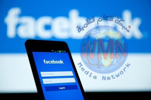 فيسبوك يفرض قيوداً جديدة على هذه الخدمة