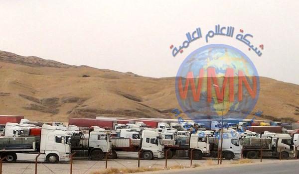 مصلحة جمارك الايرانية تعلن عن تعليق عمليات تصدير السلع عبر منفذ سومار الحدودي مع العراق حتى إشعار آخر