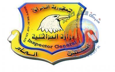 ضبط مقدم في شرطة بغداد متلبساً بابتزاز أحد المنتسبين