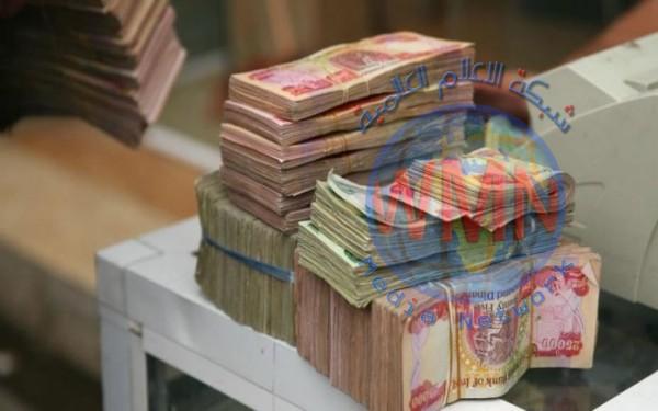 الرافدين يصرف دفعة جديدة من سلف المتقاعدين
