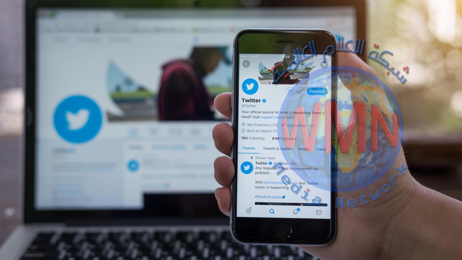 """تويتر يسمح للمستخدمين إضافة صورة أو فيديو أو صورة متحركة GIF إلى """"إعادة التغريد"""""""