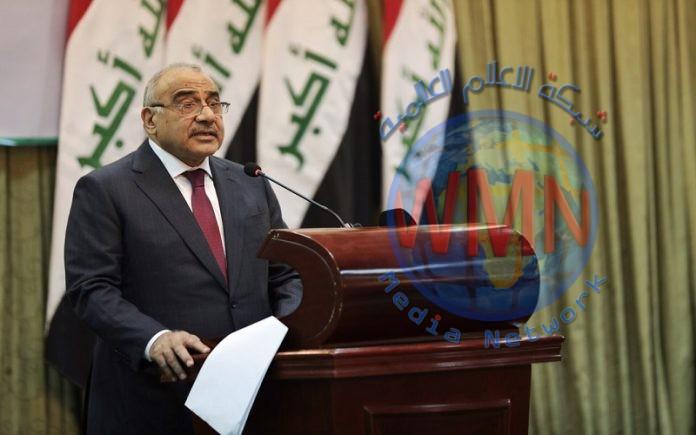 عاليةنصيف: البرلمان سيحرج عبد المهدي عند مناقشة بهذه النقاط