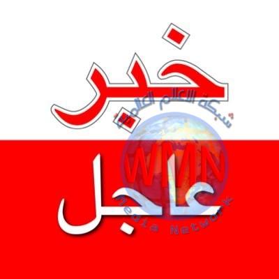 استشهاد وإصابة 7 أشخاص بهجوم ارهابي على منزل في صلاح الدين