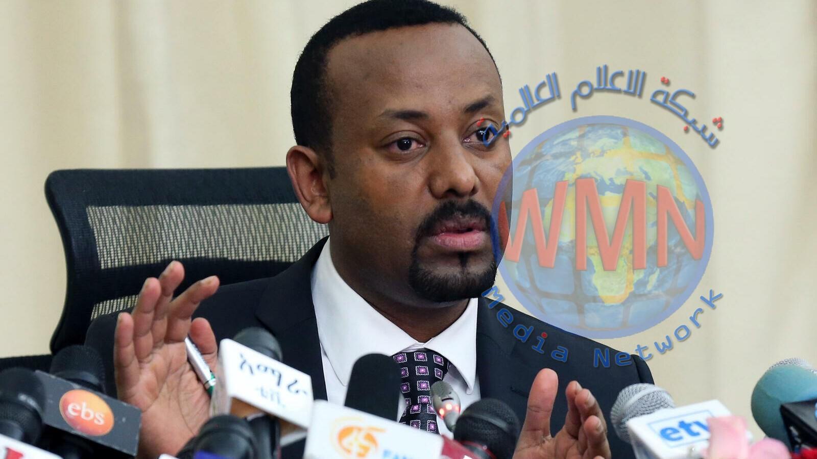 إحباط محاولة مسلحة لإسقاط حكومة إقليم أمهرا شمالي إثيوبيا