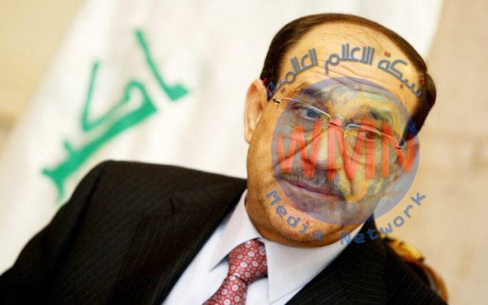 دولة القانون: متمسكون بترشيح المالكي لمنصب نائب رئيس الجمهورية