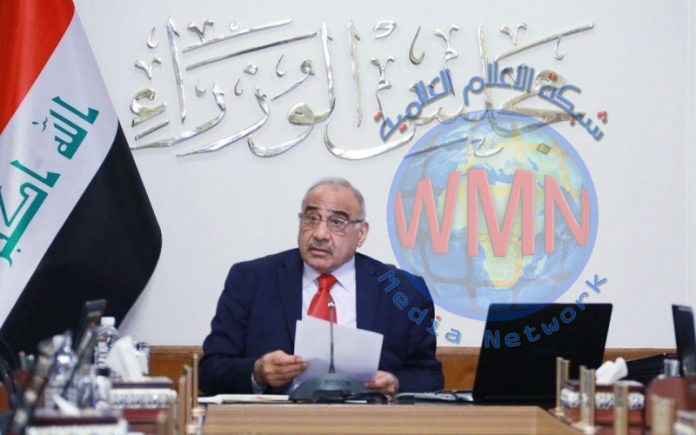 نائب بالبناء يكشف عن تطورات الكابينة: هذا ما سيفعله عبد المهدي بعد العيد
