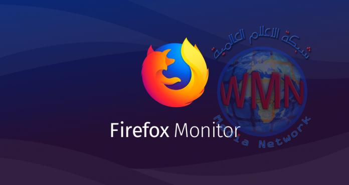 تحديث جديد لمتصفح فايرفوكس يصلح ثغرة خطيرة