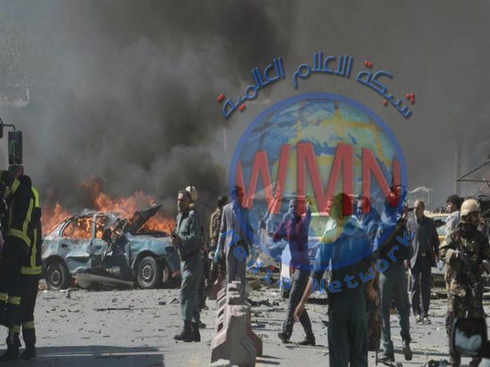 مقتل وإصابة 11 شخصا بتفجير في كابول