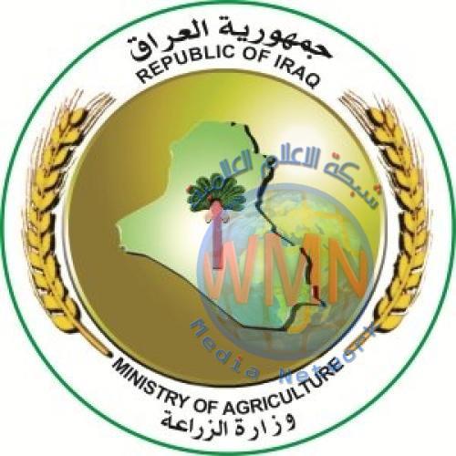 بالوثيقة صرف مكافئة العيد لجميع موظفي وزارة الزراعة