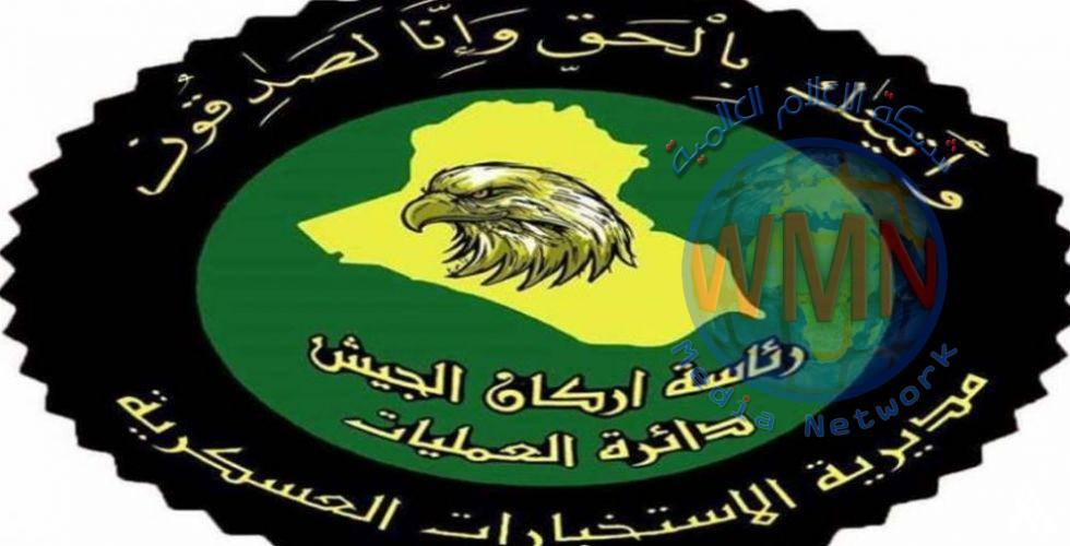 الاستخبارات العسكرية تقبض على مفرزة الكواتم في كركوك