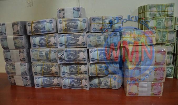 المالية النيابية تحدد موعد التصويت على تعديل قانون سلم الرواتب