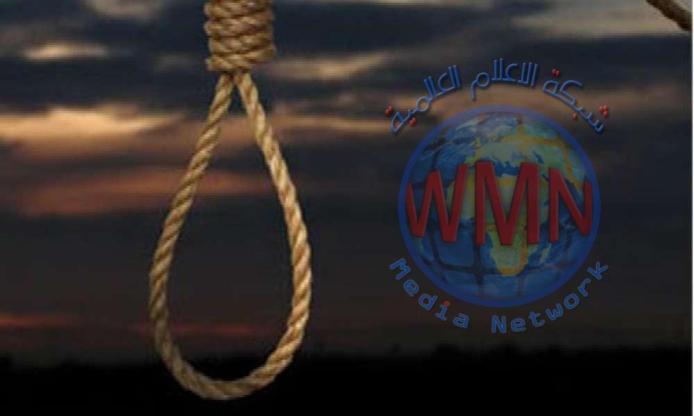 جنايات ذي قار: أحكام بالإعدام والسجن المؤبد لمدانين بالإرهاب