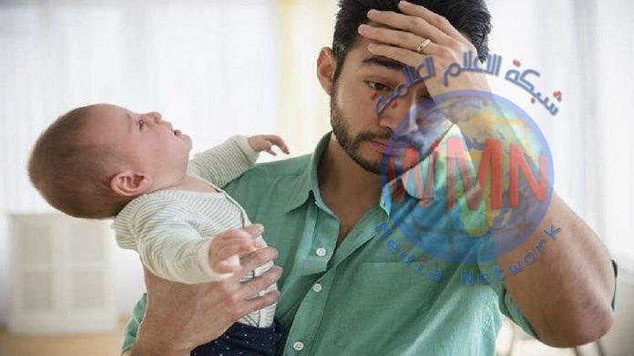 """اكتئاب ما بعد الولادة يهدد الآباء """"في صمت"""""""