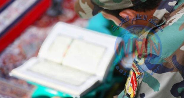 ربيع القرآن في العتبة العباسية المقدسة