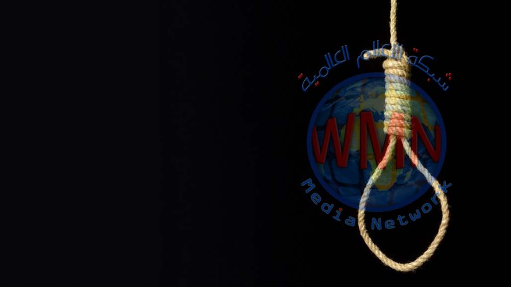 جنايات المثنى تصدر أحكاماً بالإعدام والسجن المؤبد بحق عدد من المدانيين