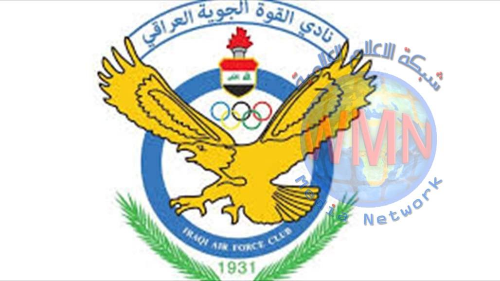 القوة الجوية يهدد بالانسحاب من كأس العراق